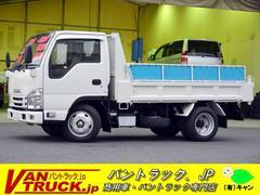 エルフトラック(いすゞ) 強化ダンプ 中古車画像