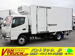キャンターワイドロング 冷蔵冷凍車 高床 サイド 格納ゲート 3トン