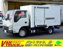 エルフトラック冷蔵冷凍車 低箱 −30度設定 積載1500kg