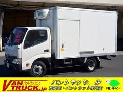 トヨエースフルジャストロー 冷蔵冷凍車 積載2000kg サイドドア