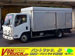 エルフトラックボトルカー 積載3000kg リア跳ね上げ式扉 ラダー