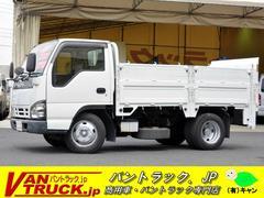 エルフトラック平ボディー 垂直リフト 5方開 10尺 積載3000kg