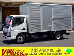 キャンター標準ロング アルミバン サイドドア 積載2000kg MT車