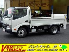 ダイナトラック10尺 平ボディー 垂直リフト 積載2000kg AT車