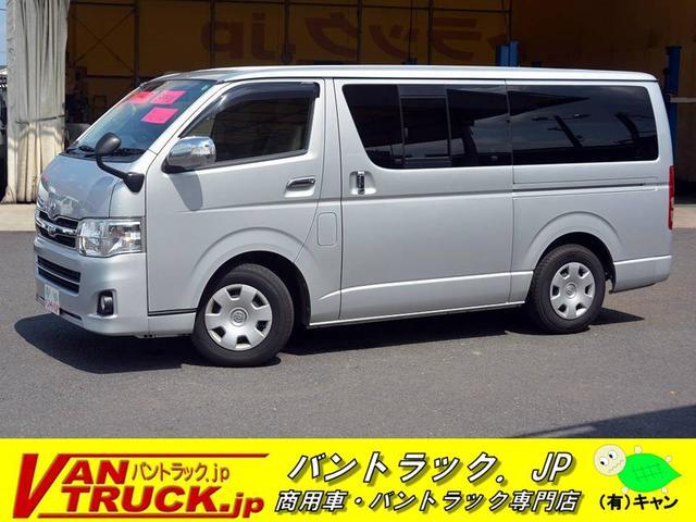 トヨタ ロングスーパーGL ディーゼル 3型 ナビ&TV 小窓付き