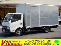 ダイナトラックワイドロング アルミバン 積載2000kg サイドドア AT