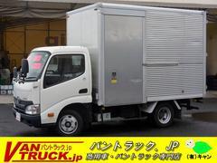 ダイナトラック10尺 アルミバン  積載2000kg サイドドア AT車