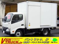 ダイナトラック10尺 パネルバン サイドドア 積載2000kg AT車