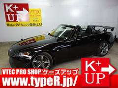 S2000タイプS RS−R Ti2000ダウンサス 無限マフラー
