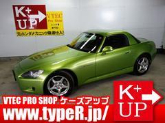 S2000タイプV プレミアムオーダーカラー 純正ハードトップ 禁煙車