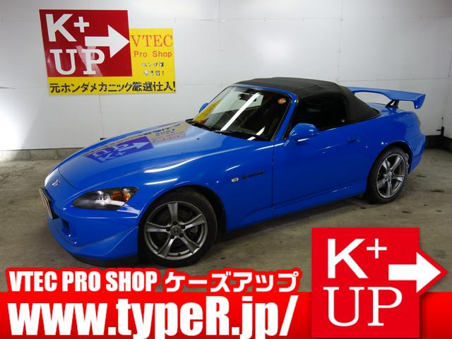S2000(ホンダ) タイプS 中古車画像