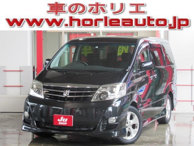トヨタ MSプラチナセレクションII ツインHDD両側電動Rゲート
