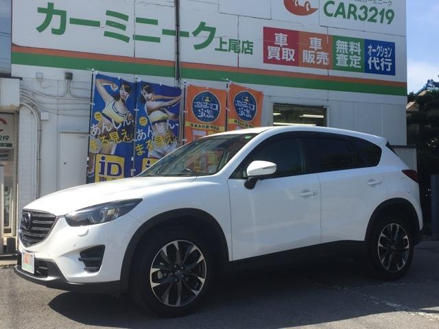 Photo of MAZDA CX-5 XD L PACKAGE / used MAZDA