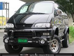デリカスペースギアシャモニー 4WD 3インチUP