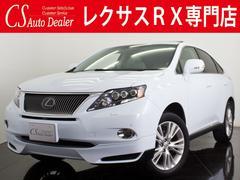 RXRX450h Ver−L 4WD エアサス 本革 サンルーフ