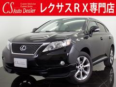 RX RX350 Ver−S 4WD 1オーナー 19AW 記録簿