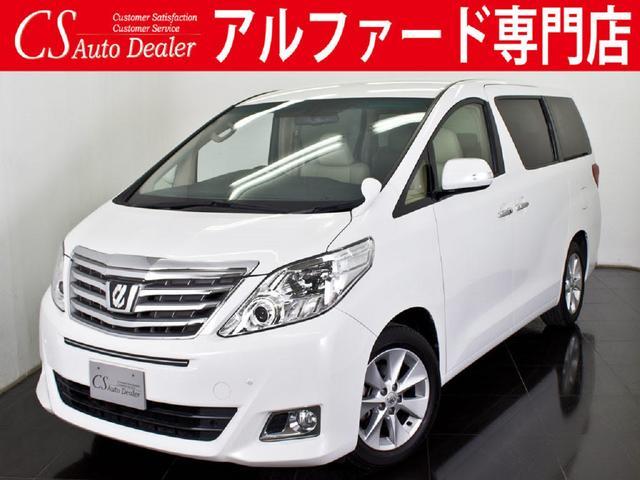 トヨタ 240G 新品本革 1オーナー HDDシアターP 両自動ドア