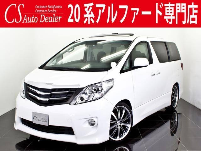 トヨタ 240S 新品20AW 両自ドア HDDナビ 後席モニター