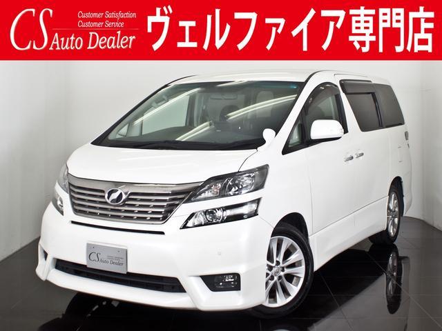 トヨタ 3.5Z HDDシアターP 両側自動ドア クリアランスソナー