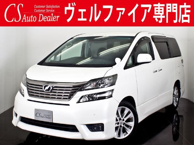 トヨタ 3.5Z 両側自動ドア シアターP地デジ バックカメラ 7人