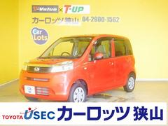 ライフC特別仕様車 コンフォートスペシャル ETC ABS