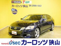 GSGS460 バージョンI 黒革シート 純正HDDナビ ETC