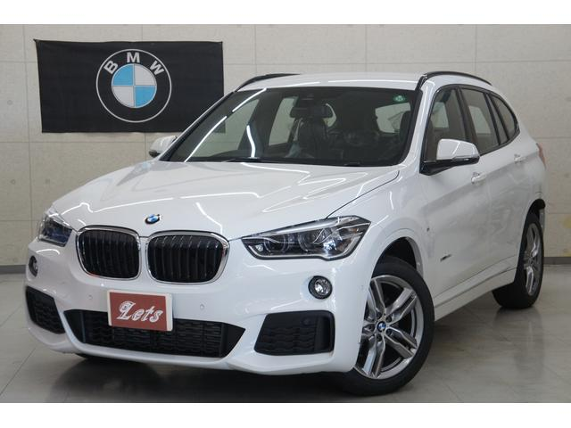 BMW X1 xDrive 18d MスポーツハイラインPKG 未...