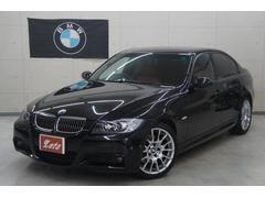BMW323i MスポーツLTD−EDエモーション限定車1オーナー