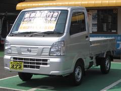 NT100クリッパートラックDX 届出済未使用車 ポリマー加工済み 新車保証付き 2WD