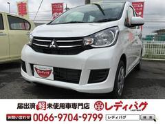 eKワゴン E 届出済未使用車 ベンチシート 衝突安全ボディ(三菱)