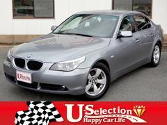 BMW525iハイラインPKG 黒革 国産新品タイヤ4本交換渡し
