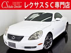 SC430 黒革 マークレビンソン コンビハン HIDライト