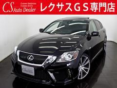 GS430 スピンドルLOOK 黒革エアシート サンルーフ