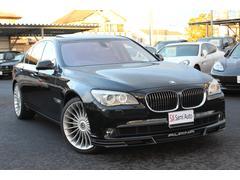 BMW750i アルピナ仕様 ワンオーナー 保証1年 サンルーフ