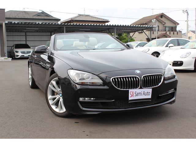 BMW 6シリーズ 640iカブリオレ プラスPKG 保証1年 禁...
