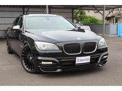 BMW740i コンフォート&プラスPKG 保証1年 SR 左H