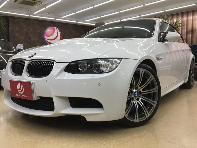 BMW M3 M3クーペ MDCTドライブロジック MドライブPK...