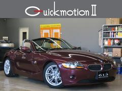 BMW Z42.2i 電動オープン HID ETC