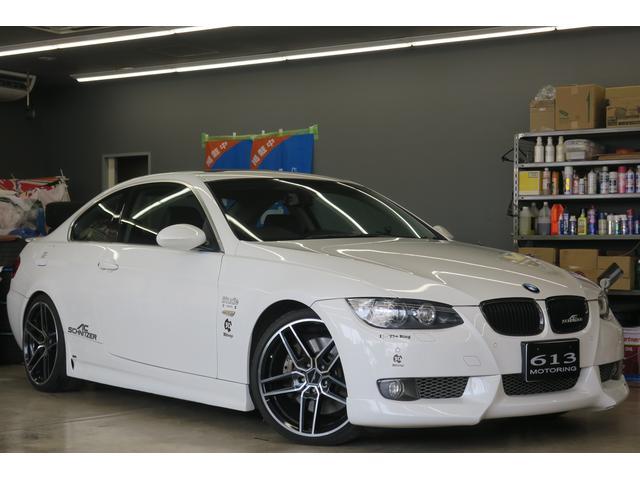BMW 3シリーズ 335i (車検整備付)