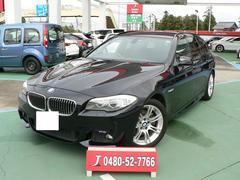 BMW523iツーリング Mスポーツ 1オーナー ナビ フルTV