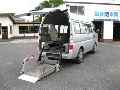 キャラバン2.5 福祉車両 チェアキャブ M仕様 キーレス