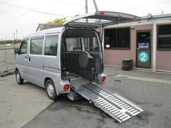 NV100クリッパーバン福祉車両 チェアキャブ スロープタイプ