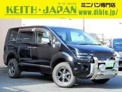 デリカD:5G ナビパッケージ 4WD MKW16AW バンパーガード
