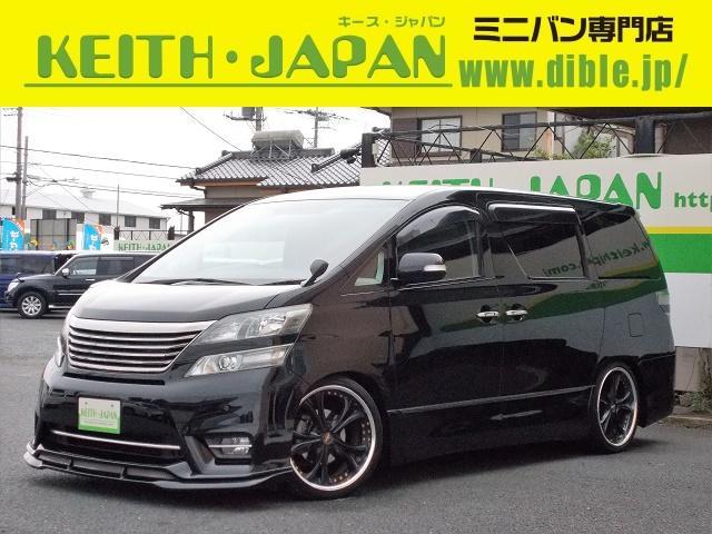 トヨタ 3.5Z ナビフルセグ 車高調 20AW 社外マフラー