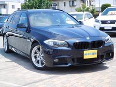 BMW528iTRG MスポーツPK 禁煙 純正ナビ 地デジ!