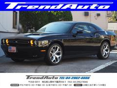 ダッジ チャレンジャーSXTプラス 黒革 3.6L 8速AT HID 自社輸入新車