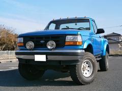 フォード F−150XLT FLARE SIDE リフトUP  ディーラー車