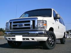 フォード E−150パセッンジャーWG Luxury8282STYLE 自社輸入