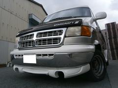 ダッジ バン新車並行V8スタークラフト HOTROD 8282STYLE