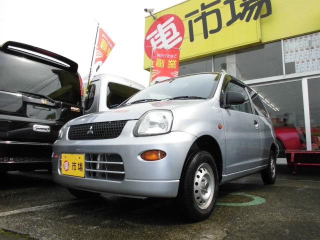 三菱 ミニカ ライラ (車検整備付)